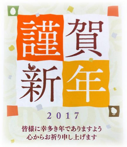 2017-01-01 18.42.46.jpg