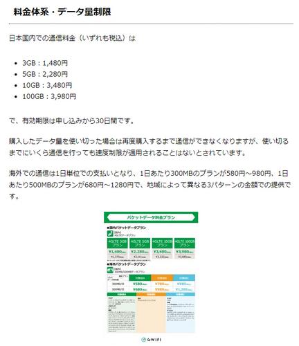 Gwifi2.jpg