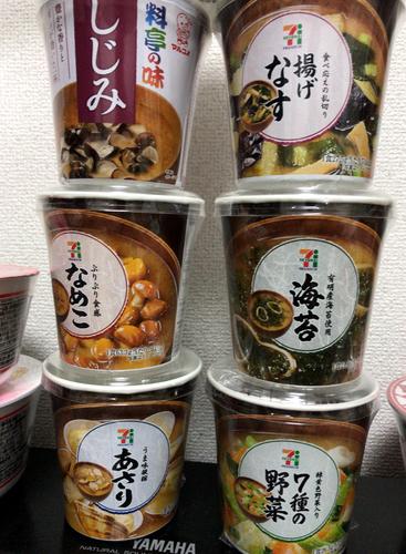 miso cup.jpg