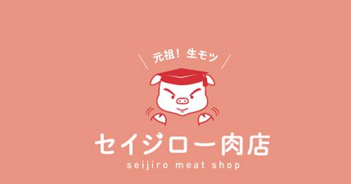 seijiro.jpg