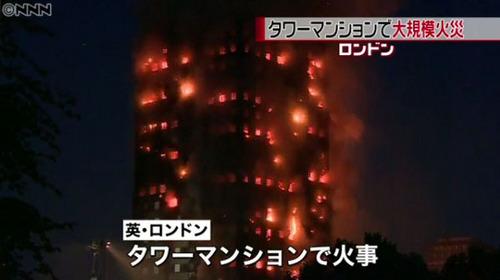 tower 27F.jpg